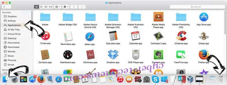 The System Is Badly Damaged POP-UP Scam removal from MAC OS X