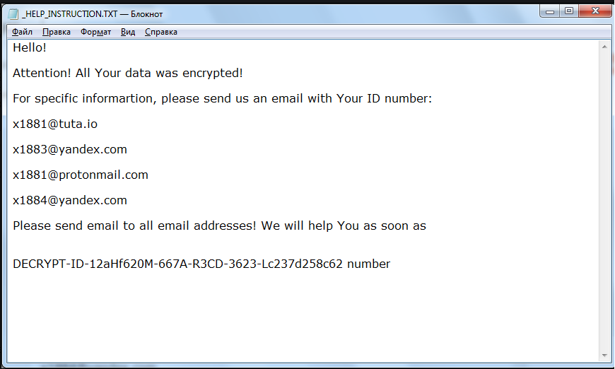 X1881 Ransomware