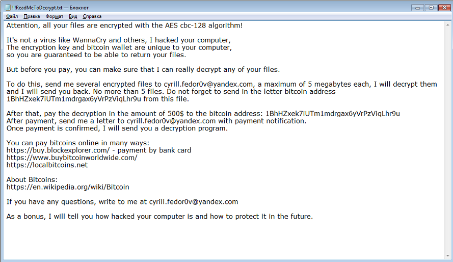 HacknutCrypt_Ransomware-2.png