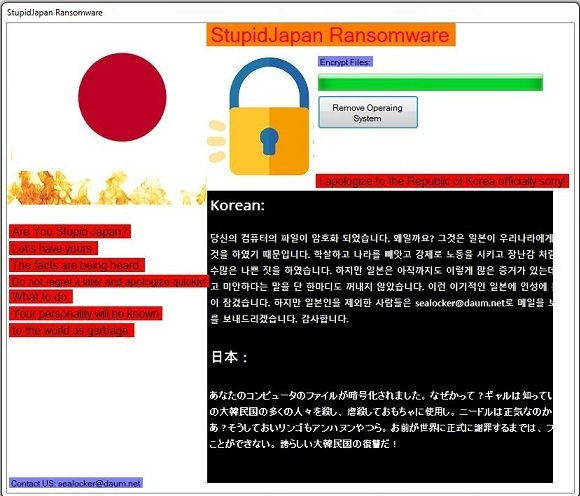 Come eliminare StupidJapan Ransomware